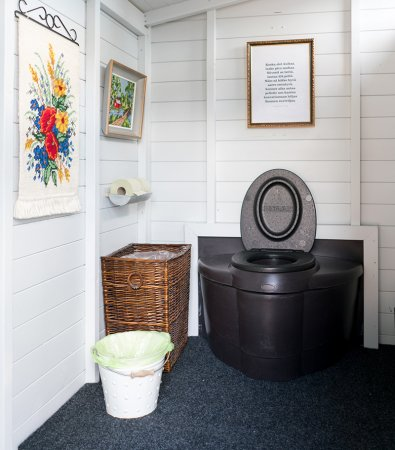 Biolan Sausasis tualetas Populett 200